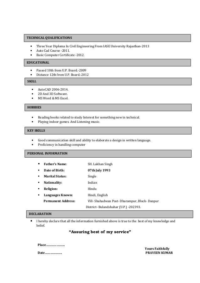 praveen resume Curriculum vitae m praveen affiliation assistant professor chennai  mathematical institute (cmi) h1, sipcot it park, siruseri kelambakkam  603103, india.