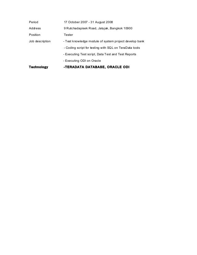 Resume Suwitchan Chatprasert