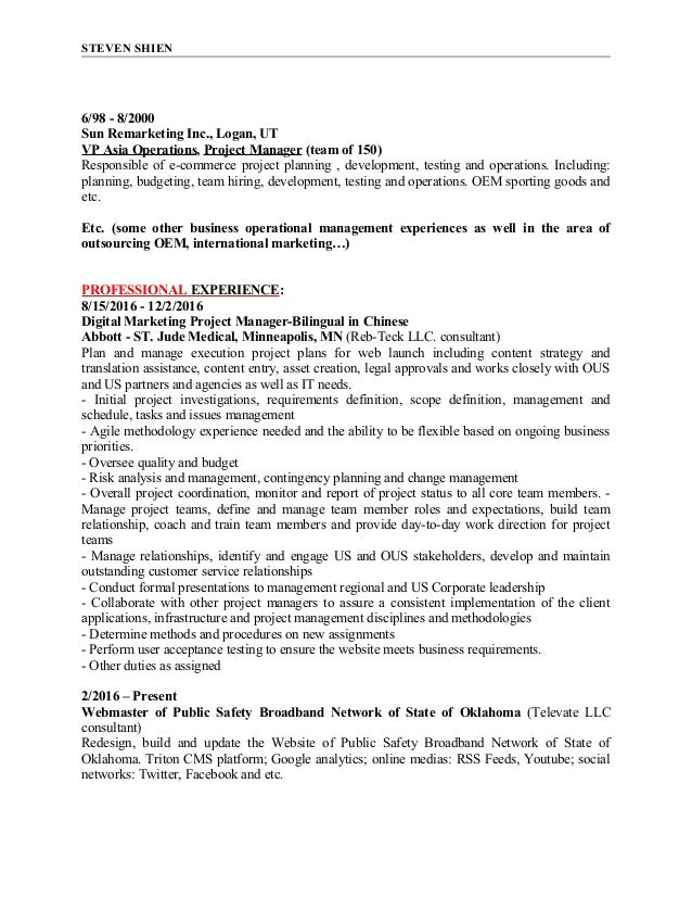 resume stevenshien usa2016