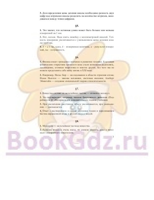 Решебник экзамены 11