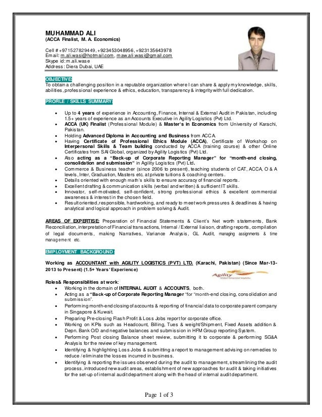 Muhammad Ali Finance Professional Gulf Resume 2
