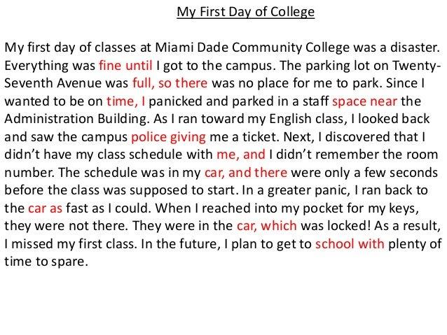 essay on my first day in school my community essay sample inpieq my first day at school essay my community essay sample inpieq my first day at school essay