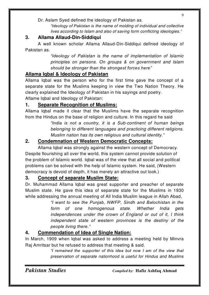 Pakistan Studies Complete Notes By VU