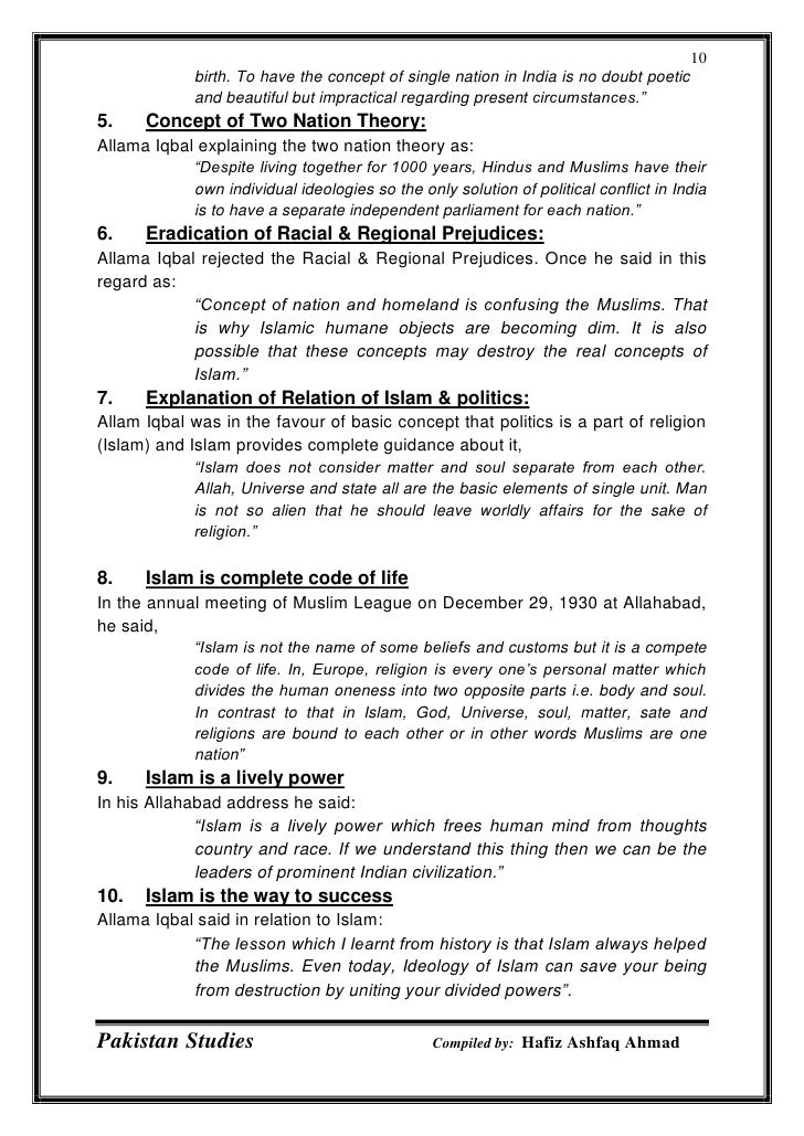 Pakistan studies complete notes