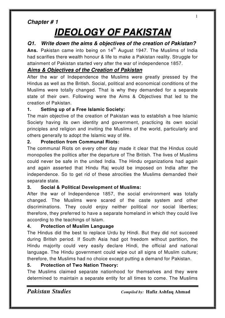 Pakistan Studies By Ikram Rabbani Pdf In English