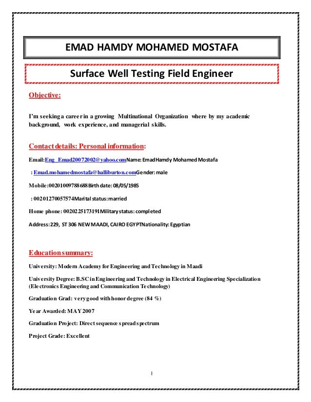 i emad hamdy mohamed mostafa surface well testing field engineer objective im seeking - Halliburton Field Engineer Sample Resume