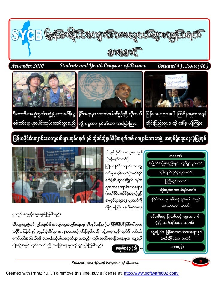 November 2010                   Students and Youth Congress of Burma                                Volume(4), Issue(46)  ...