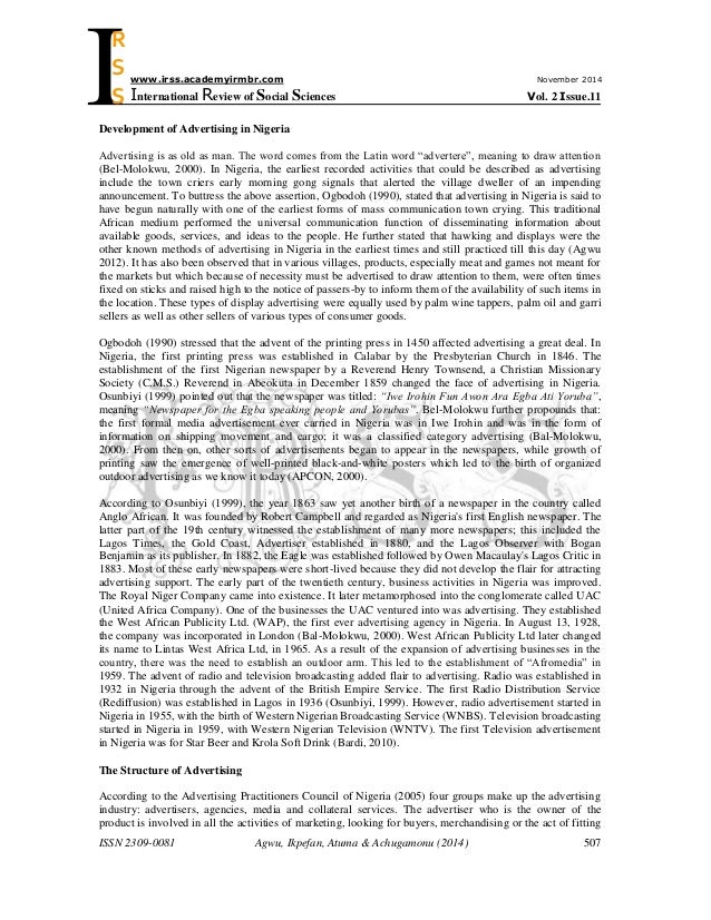 jupiter research paper Jupiter research: study on online music piracy and purchasing habits  the  study below, which is original text from jupiter research,.