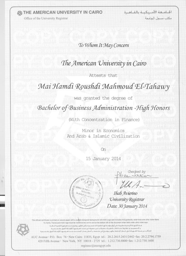 High Honor Certificate