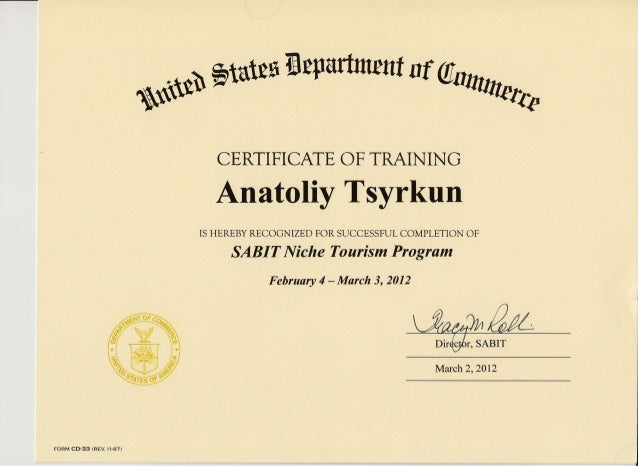 Certificate of successful completion of the special american business f lr ctl c l i tr r z yadclub Images