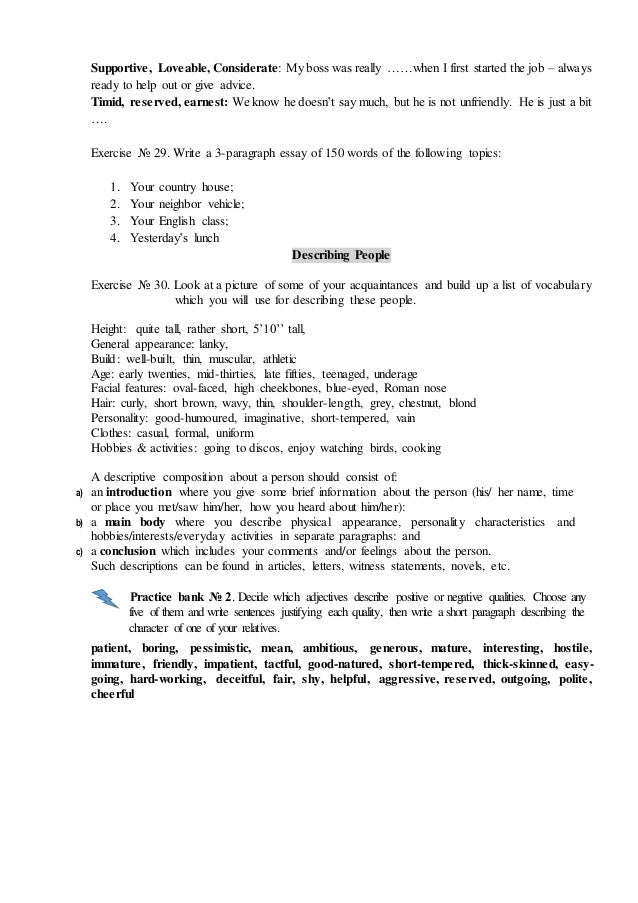 How To Write A Proposal Essay Example A Sample Essay Describing A Person Sample Essay Thesis also Narrative Essay Thesis Buy College Research Paper Help Online  Custom College Essays Seven  Essay Paper Help