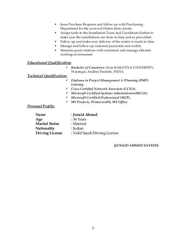 Requesting status of resume