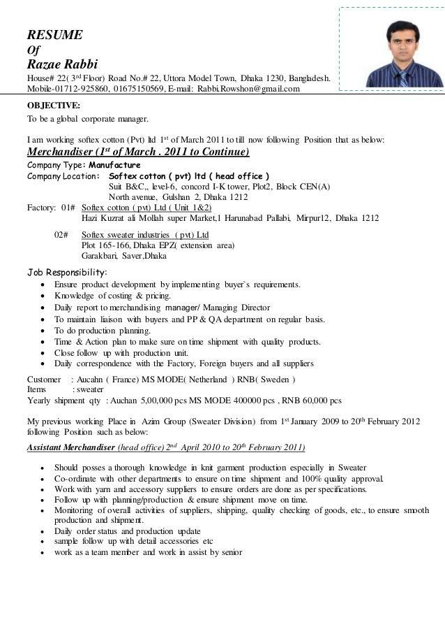 resume for models