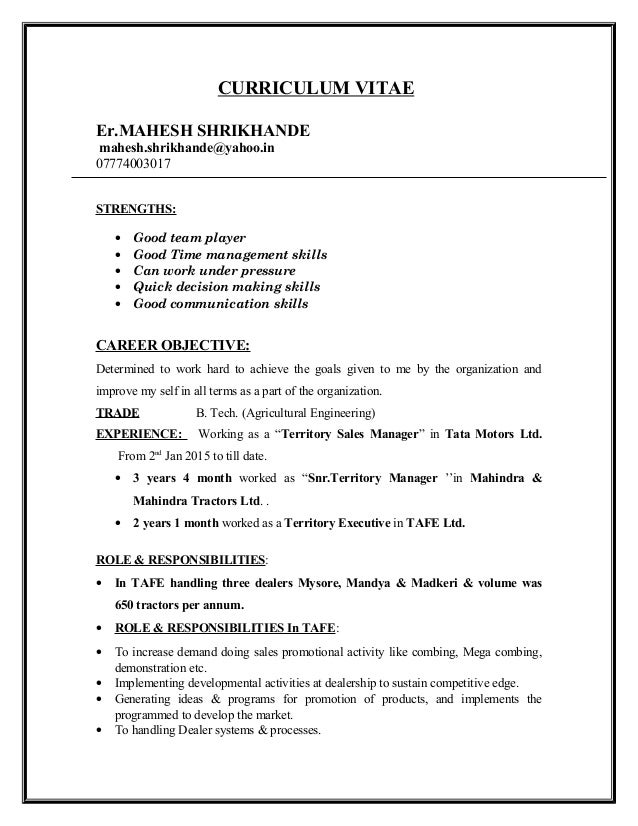 my resume 2 updated