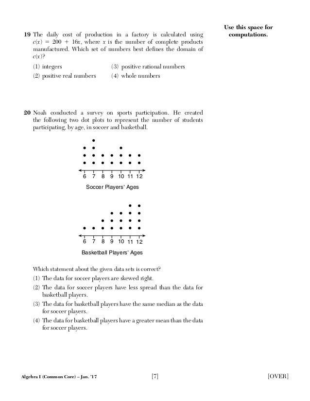 8 a math summer packet (hadzovic)