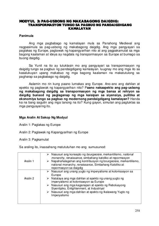 258 MODYUL 3: PAG-USBONG NG MAKABAGONG DAIGDIG: TRANSPORMASYON TUNGO SA PAGBUO NG PANDAIGDIGANG KAMALAYAN Panimula Ang mga...