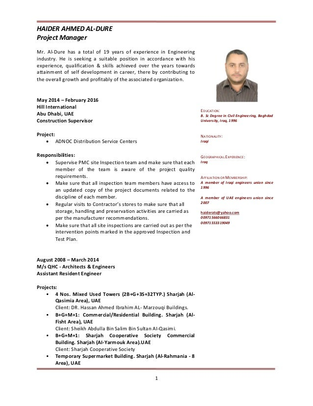 cv for project manager