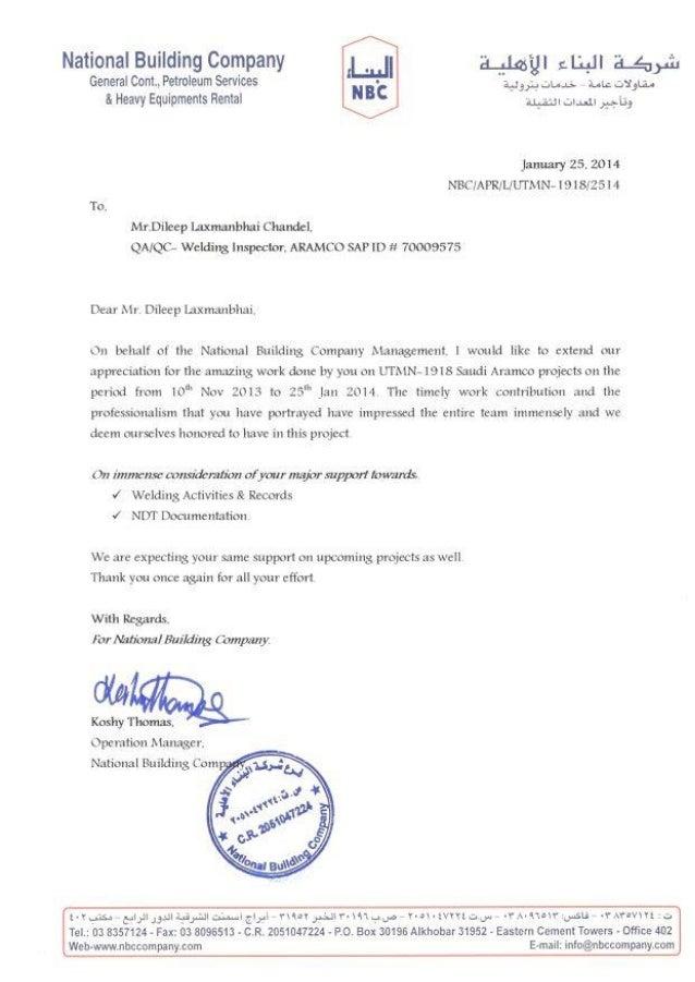 05 Nbc Service Certificate