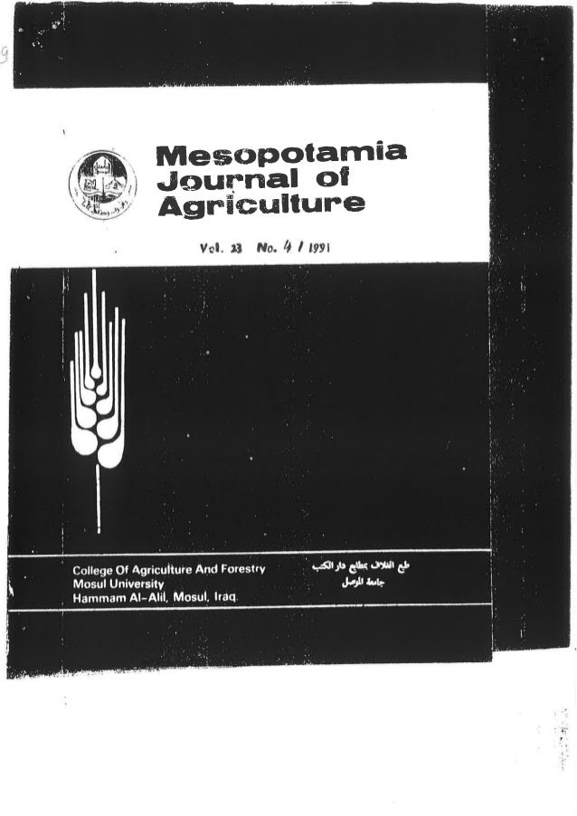 INFLUENCE OF PLANTING DEPTHS AND FERTILIZATION LEVELS of Casuarina equisetifolia