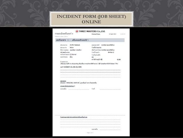 INCIDENT FORM (JOB SHEET) ONLINE