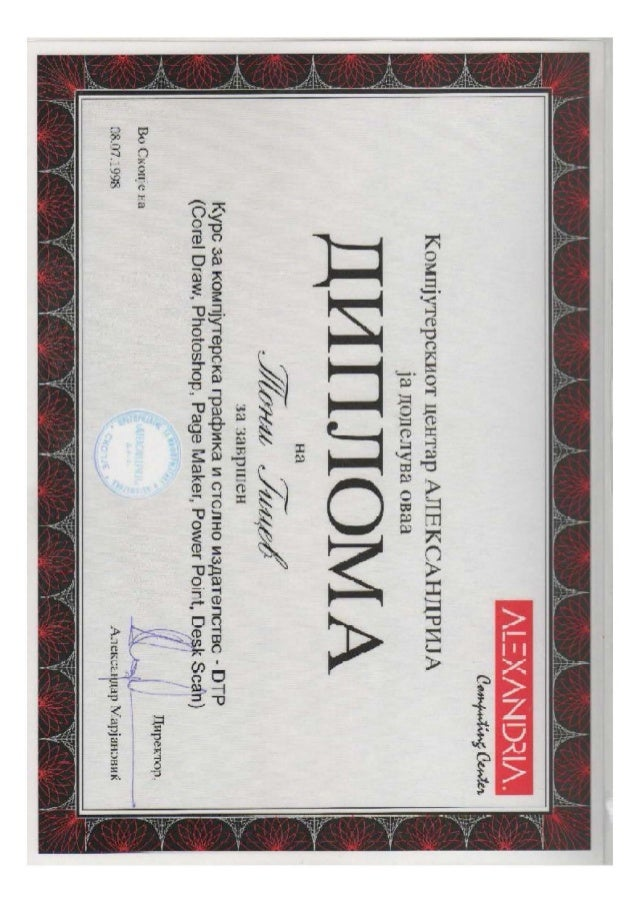 Gicev - Education-Other IT certificates Slide 3