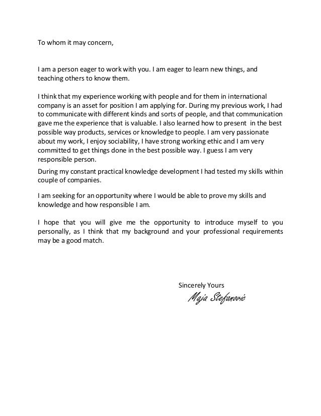 Cover letter maja stefanovic for How to start a cover letter email