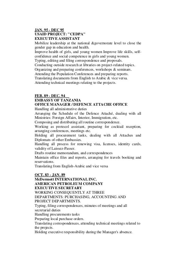 nelly ahmed cv