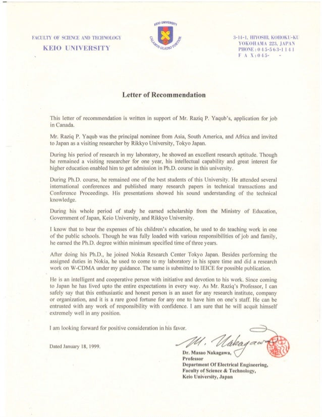 Recommendation Letter For Phd Admission Pdf from image.slidesharecdn.com