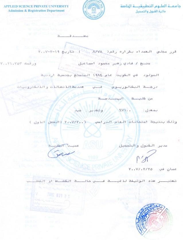 Bachelor certificate AR-ENG