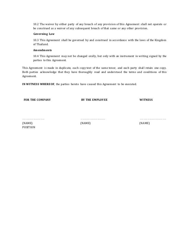 Employment Contract Old