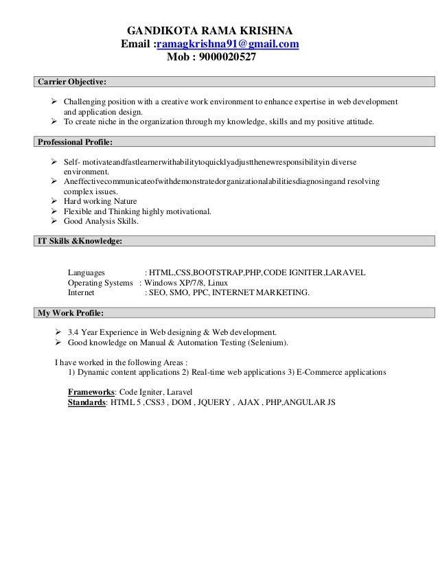 rama krishna php resume
