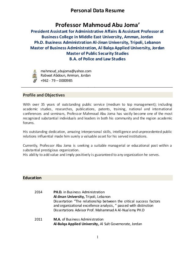 Phd Business Administration On A Resume