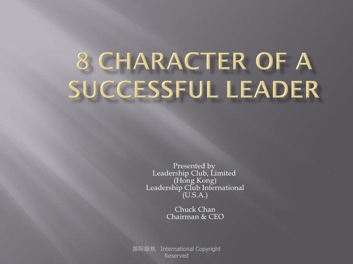 Presented by  Leadership Club, Limited  (Hong Kong) Leadership Club International (U.S.A.) Chuck Chan Chairman & CEO 国际版权 ...
