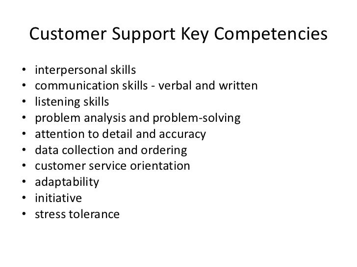 skills required for customer service