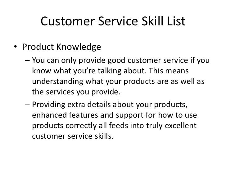 what are some customer service skills