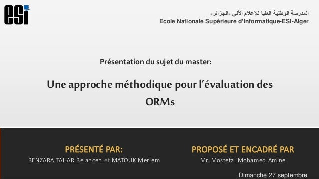 B www.bolodewo.com اآللي لإلعالم العليا الوطنية المدرسة-الجزائر- Ecole Nationale Supérieure d'Informatique-ESI...