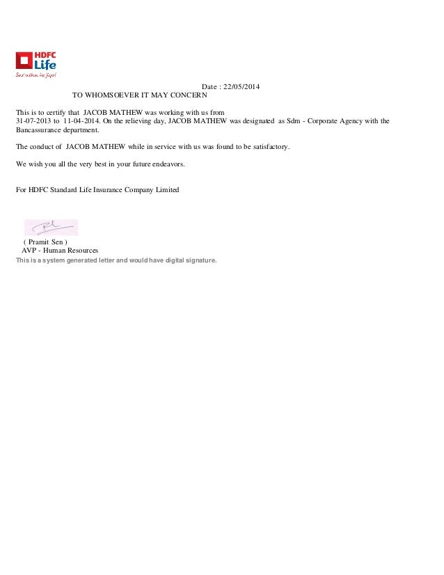 Hdfc Life Experience Letter