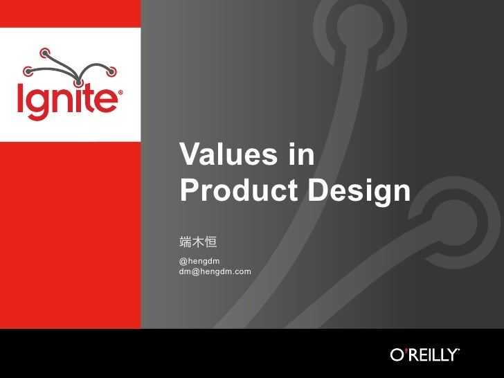Values in Product Design  @hengdm dm@hengdm.com