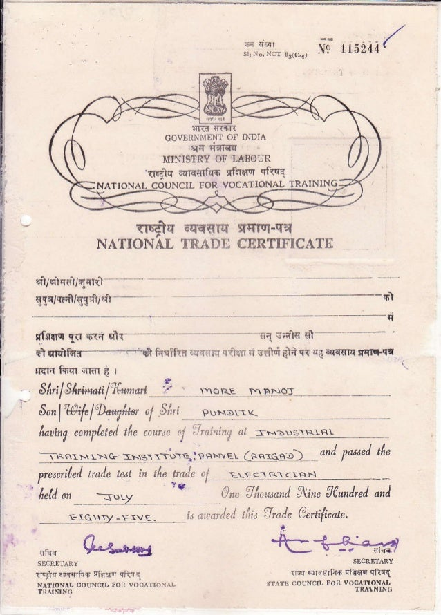 National Trade Certificate