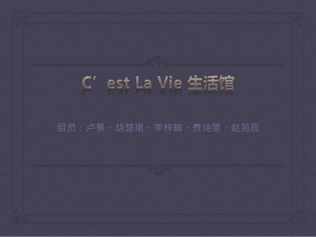 组员:卢景、胡楚珺、李梓鎬、费诗旻、赵苑辰