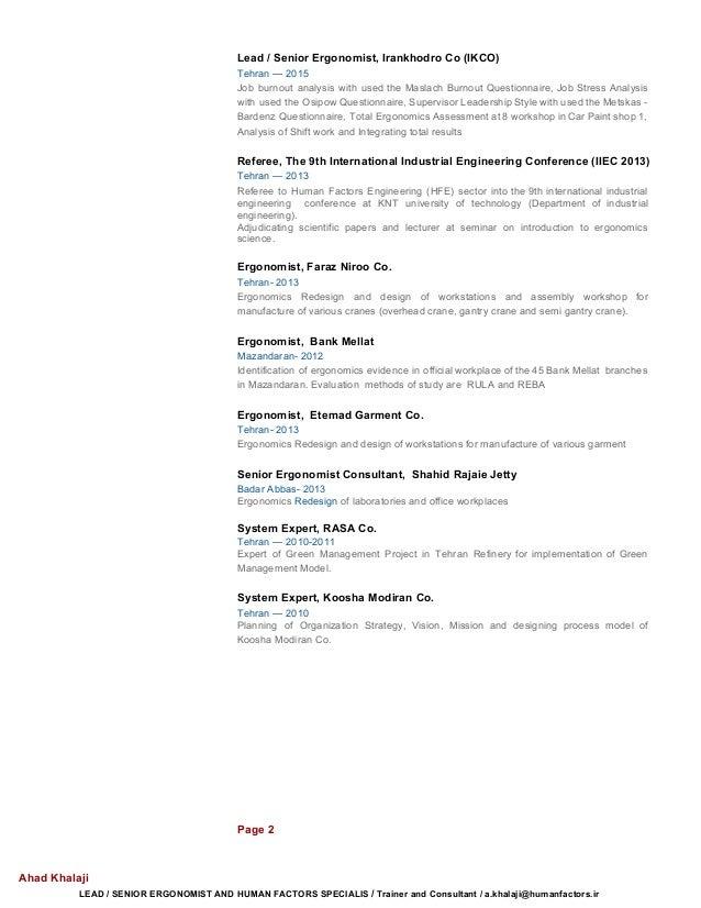 Engineering Resume Objectives Samples Free Resume Templates    http   www jobresume  OITE Careers Blog   WordPress com