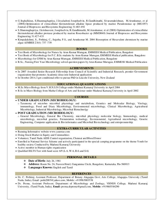 resume objective experience education skills lotus notes essays