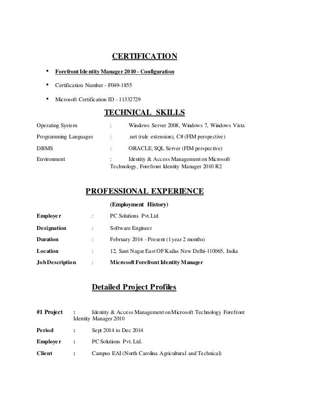 2 certification forefront identity manager - Sample Access Management Resume