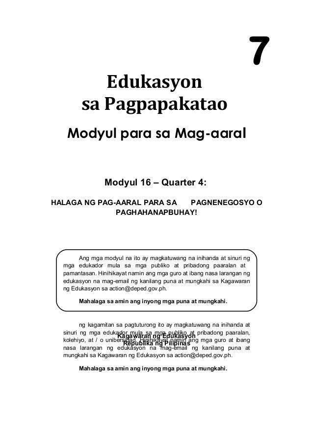 tula tungkol sa mag aaral Tula tungkol sa pag-ibig hangad din niyang makatulong ang blogsite na ito sa kaniyang mga mag-aaral sa larangan ng asignaturang kanyang itinuturo.
