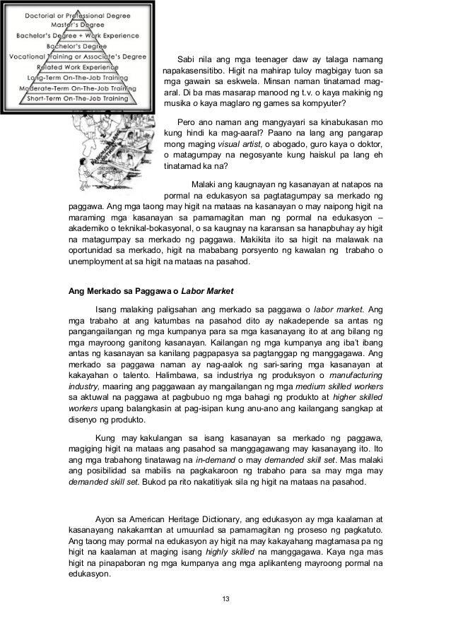 Ano ang kompyuter games Custom paper Sample