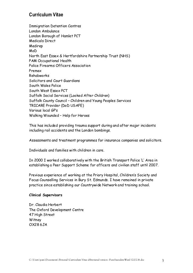 Job cover letter importance image 1
