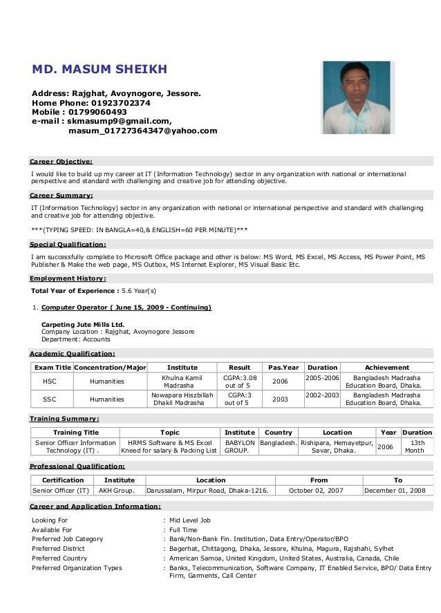 BD Jobs (Currivulam Vita (CV))-18.12.14