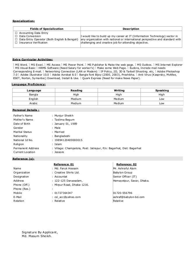 6 43 Cv Format In Bangladesh Emmalbell My Cv Format 02 Resume Md