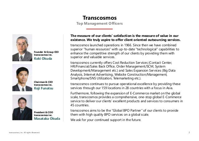 transcosmos investment portfolio_20160620 Slide 3