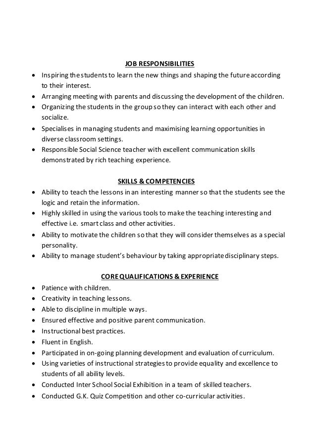 2 - Resume Of Social Science Teacher
